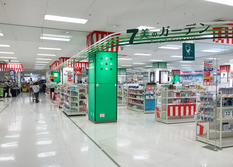 ↑イトーヨーカドー上福岡東店 閉店
